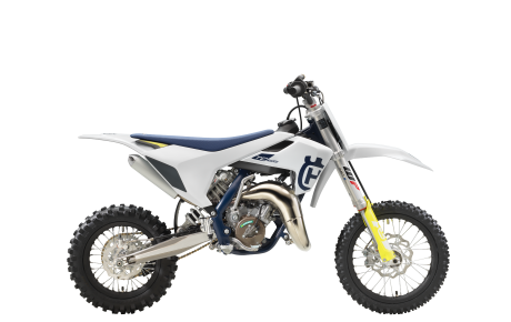 Husqvarna TC 65 2020